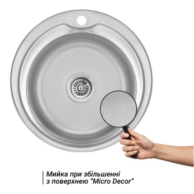Кухонна мийка Lidz 510-D dekor 0,8 мм (LIDZ510DEC) - 3