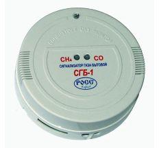 Сигналізатор газу побутовий СГБ1-7 Б