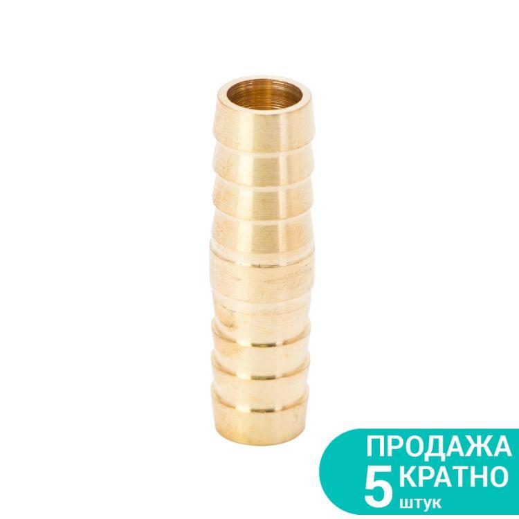 Соединение для шланга 12мм (латунь) Sigma (7023851) - 1