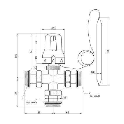 """324 Змішувач триходов. 1"""" з погруж. датчиком (60-90С) ICMA - 2"""