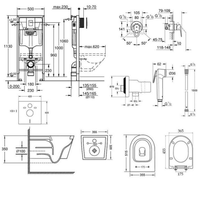 Комплект інсталяція Grohe Rapid SL 38772001 + унітаз з сидінням Qtap Swan QT16335178W + набір для гігієнічного душу зі змішувачем Grohe BauLoop 111042 - 2