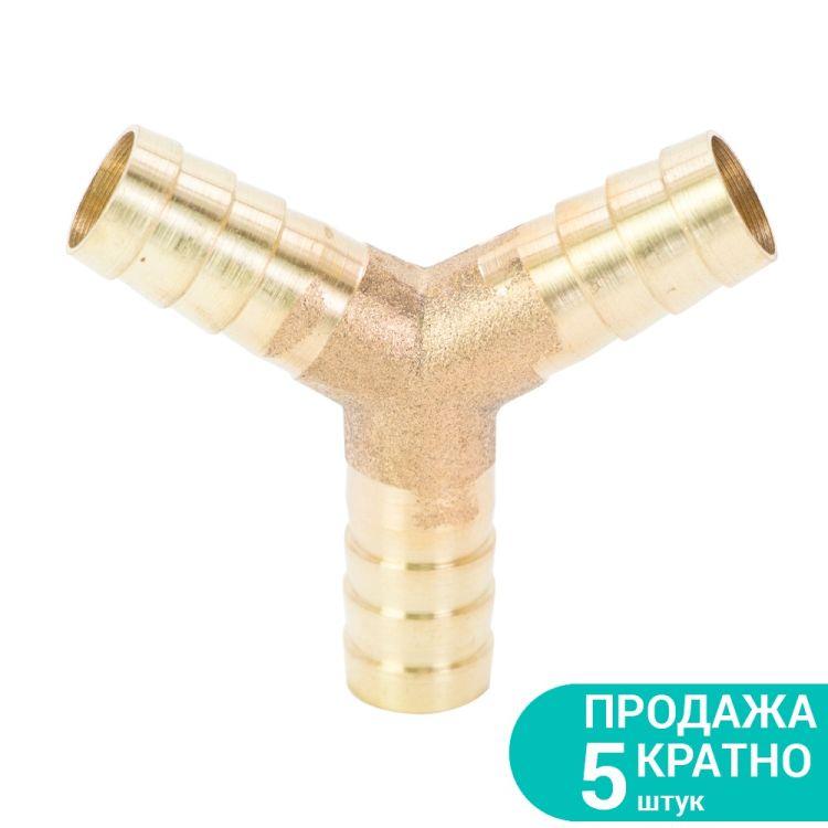 Соединение для шланга Y 10мм (латунь) Sigma (7024041) - 1