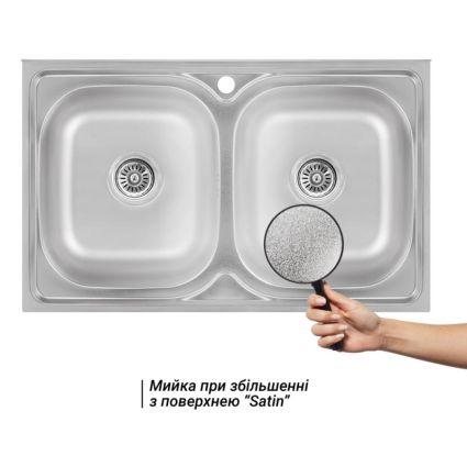 Кухонна мийка Lidz 5080 Satin 0,8 мм (LIDZ5080SAT8) - 3