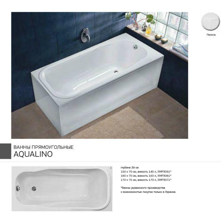 SNO ножки к ваннам - 3