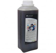 """Концентрований миючий засіб для каналізації Santan PRIMA SOFT Dez-2""""До (1,4 кг)"""