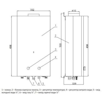 Колонка димохідна газова Thermo Alliance Compact JSD 20-10CL 10 л біла - 2