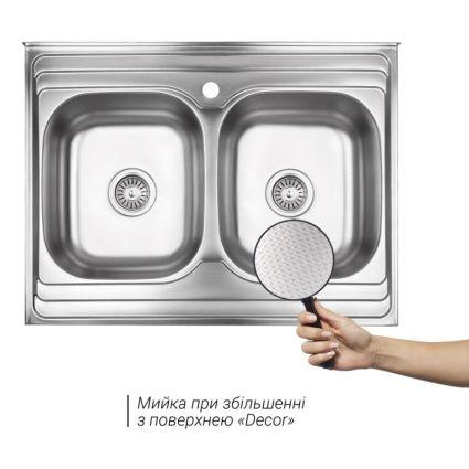 Кухонна мийка Lidz 6080 Decor 0,8 мм (LIDZ6080DEC08) - 3