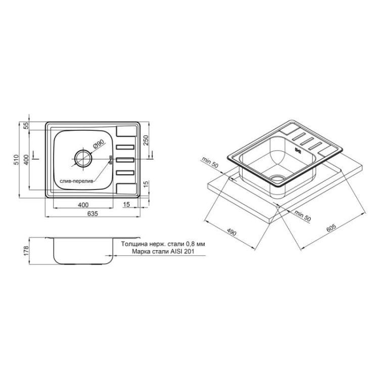 Кухонна мийка Lidz 6350 dekor 0,8 мм (LIDZ6350MDEC) - 2