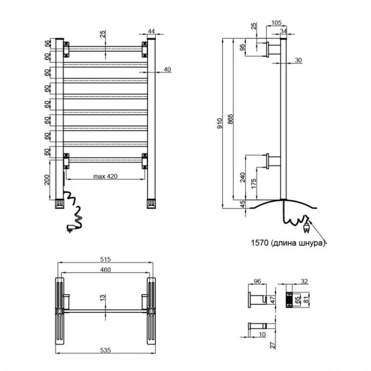 Електрична рушникосушарка Qtap Arvin 32708 SIL - 2