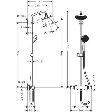 Душова система Hansgrohe Croma 160 Showerpipe 27135000 - 2