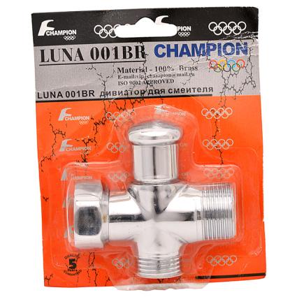 Перемикач Луна Champion 001 BR - 1