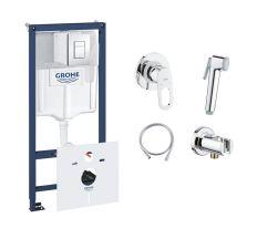 Комплект Grohe інсталяція Rapid SL 38827000+набір для гігієнічного душу BauLoop 111042