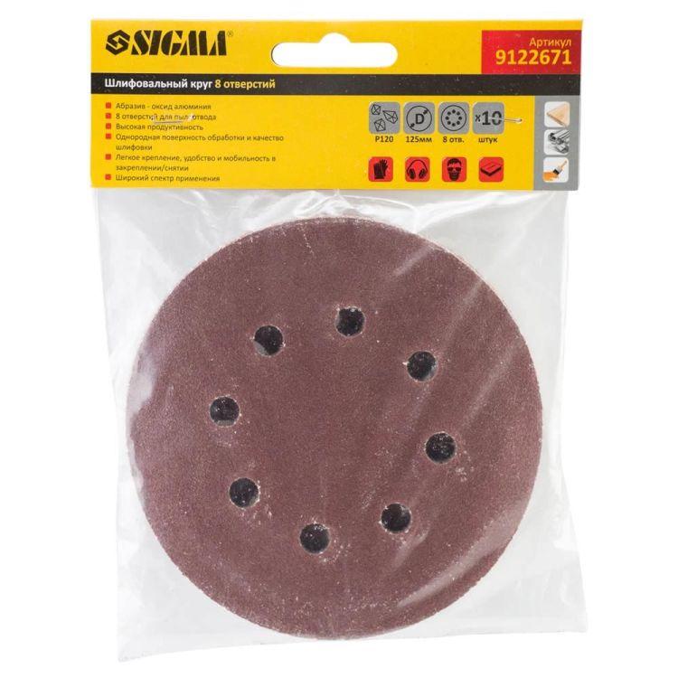 Шлифовальный круг 8 отверстий Ø125мм P120 (10шт) Sigma (9122671) - 5