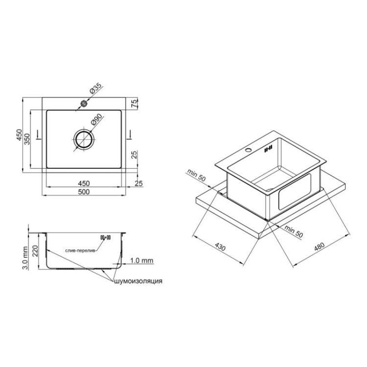 Кухонна мийка Lidz H5045 Brush 3.0/1.0 мм (LIDZH5045BRU3010) - 2