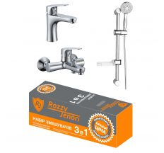 BUTTERFLY Набір змішувачів для ванни (RBZ074-1-3-0511)