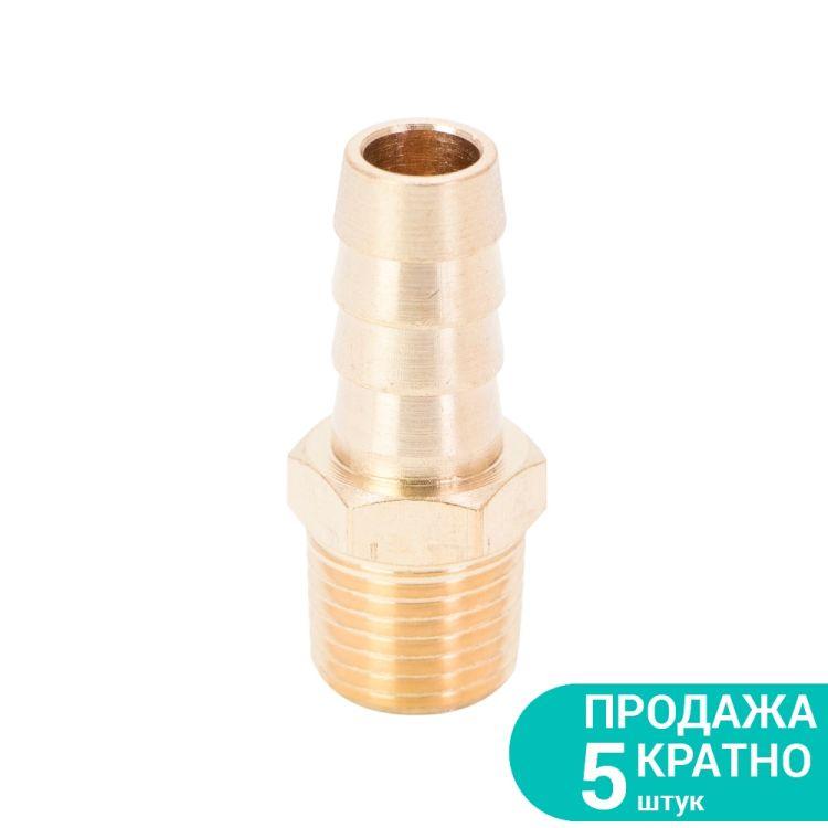 """Штуцер для шланга с наружным резьбовым соединением 10мм 1/4"""" (латунь) Sigma (7023441) - 1"""