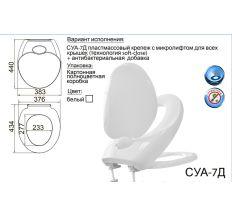 """Сидіння  з дитячим сидінням """"Сімейне"""" СУА-7Д"""